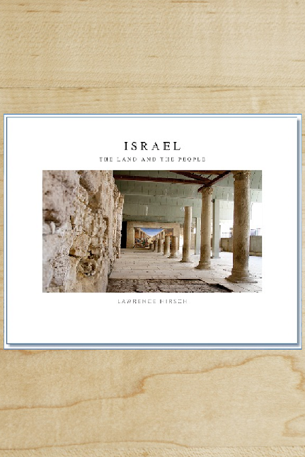 Israel__The_Land_And_The_People Calendar 425x648 | Celebrate